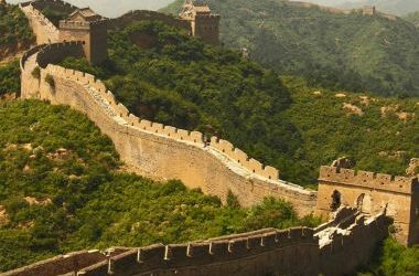 Great Wall of China Trek October 2016 for Animals Asia